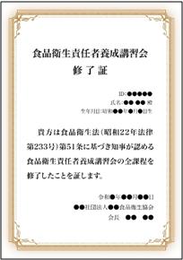 画像に alt 属性が指定されていません。ファイル名: image-16.png